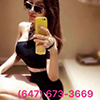 RichmondHill Escort AdultMassage 6